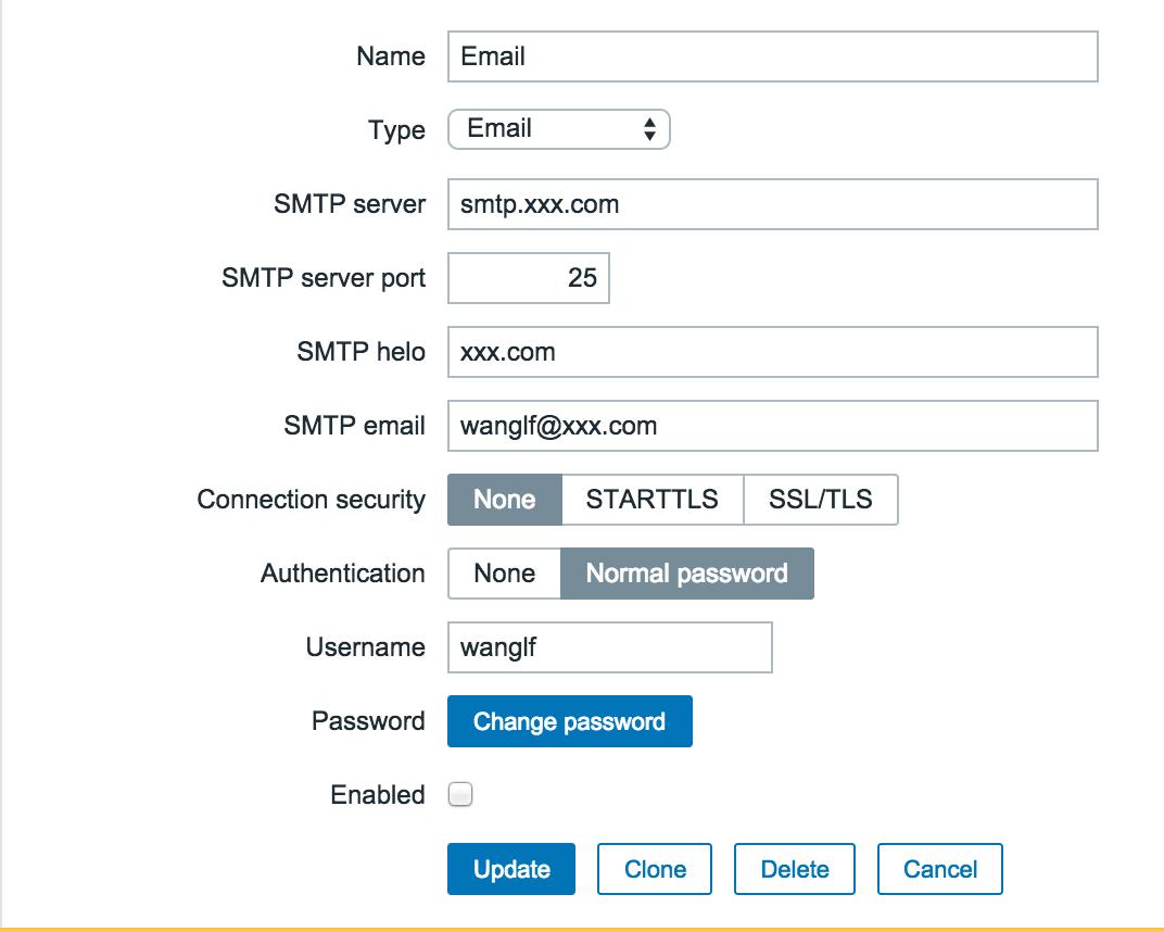 ZBX-10461] Zabbix (alerter process) crash on CentOS 7