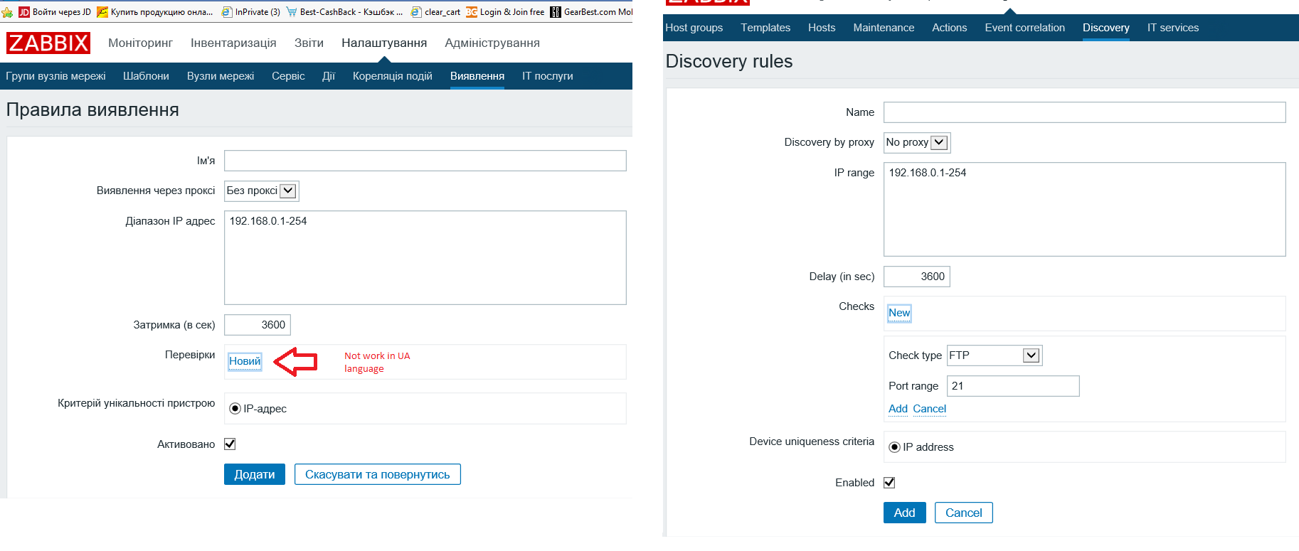 Zbx 11331 Discovery Rules Checks Button New Not Work In 1 Cek Status