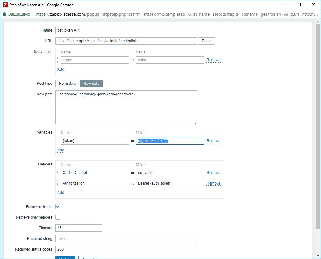 ZBX-13786] Web scenarios and slash in JSON response - ZABBIX SUPPORT