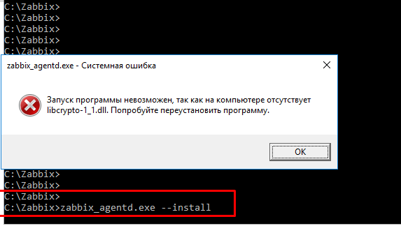 ZBXNEXT-3047] Windows Zabbix Agent Binary is not compiled with TLS
