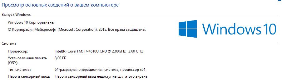 msvcr120.dll missing windows server 2012 r2