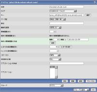 proc_info_02.jpg