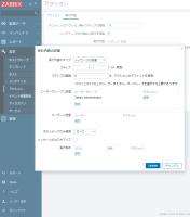 03_Operation_details_ja_JP_update-1.png