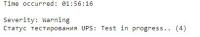 ValueMapped.Email.Ok.JPG