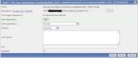 7. Trigger_config - ifAdminStatus (dep).JPG