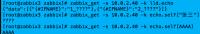 zabbix-get-on-server.png