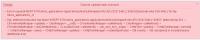cannot-update-web-scenario.png